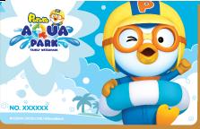Member   Pororo AquaPark Bangkok