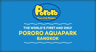 Banner 1 | Pororo AquaPark Bangkok