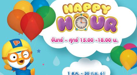Happy Hour ! Special price 100 baht when customers show student card.   Pororo AquaPark Bangkok