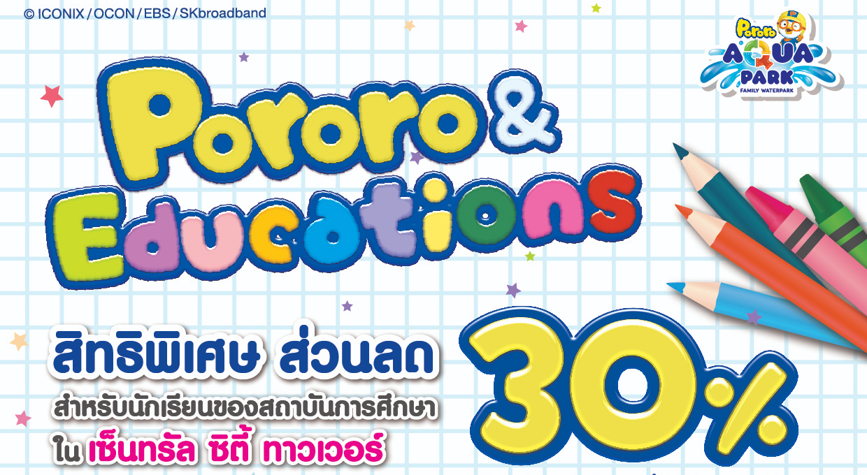 Pororo & Educations | Pororo AquaPark Bangkok