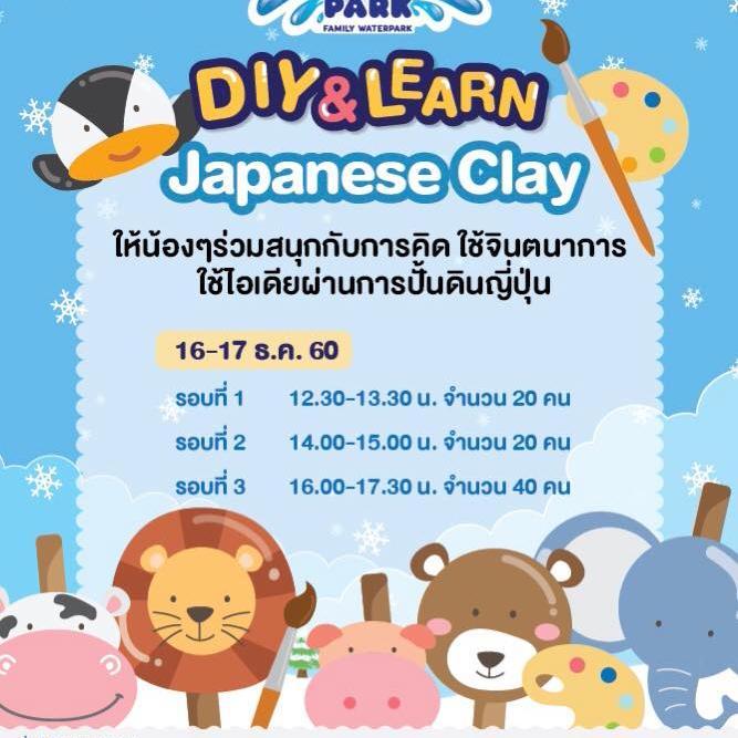 พี่โพโรโระและผองเพื่อน ชวนน้องๆให้มาสนุกกับกิจกรรม DIY&LEARN Japanese clay | Pororo AquaPark Bangkok