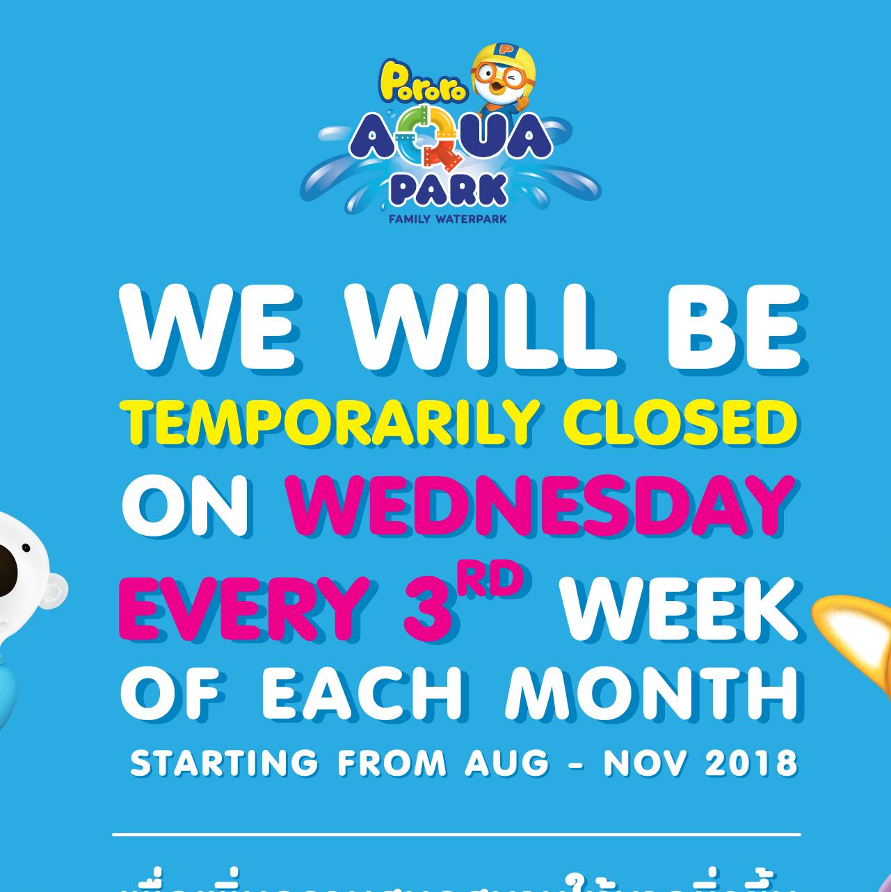 สวนน้ำโพโรโระ อควาพาร์ค กรุงเทพฯ ขอปิดให้บริการในวันพุธ สัปดาห์ที่ 3 ของเดือน | Pororo AquaPark Bangkok
