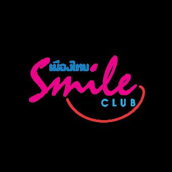 สิทธิพิเศษสำหรับสมาชิกเมืองไทย Smile club | Pororo AquaPark Bangkok
