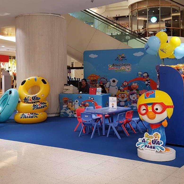 | Pororo AquaPark Bangkok