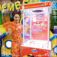 Happy Chinese New Year 2020, Red Envelope. | Pororo AquaPark Bangkok