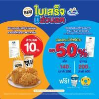 Eat first or play first | Pororo AquaPark Bangkok
