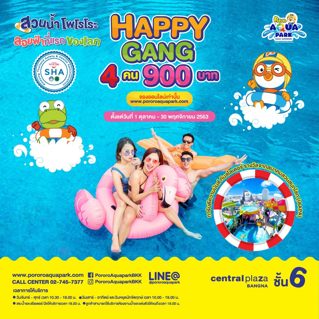 Happy Gang | Pororo AquaPark Bangkok